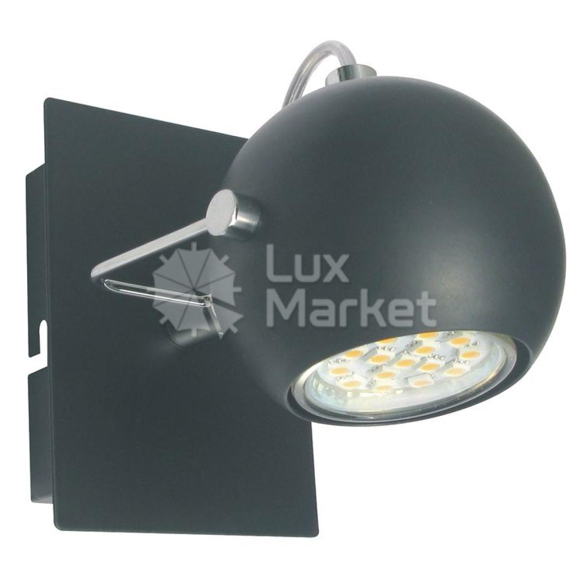 kinkiety Tony Led, lampy, oświetlenie